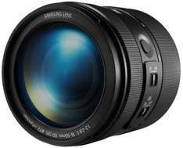 TOP! Samsung EX-S1650ASB Premium NX Bajonett Standard-Zoomobjektiv (F2-2.8/16-50mm) um 499,99 € - bis zu 62% sparen