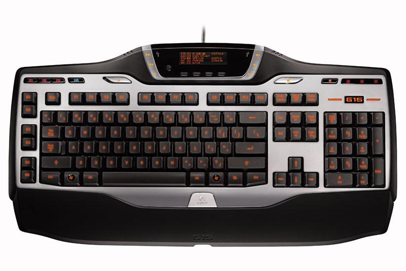 Gaming Tastatur Logitech G15 für 40€