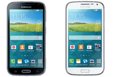 Samsung Galaxy K Zoom (Hexacore-CPU, 20,7 MP-Kamera) ab 199 € - 35% sparen