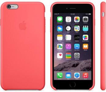 Apple iPhone 6 Plus Silkon Hülle (pink) um 18 € - bis zu 54% sparen