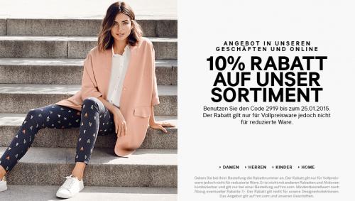 H&M: 10% Rabatt auf den gesamten Einkauf + 25% auf einen Artikel eurer Wahl