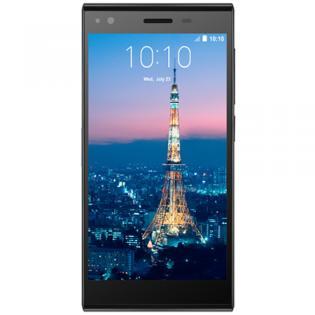 "ZTE Blade Vec um 69,60 Euro - 5"" Android Smartphone"