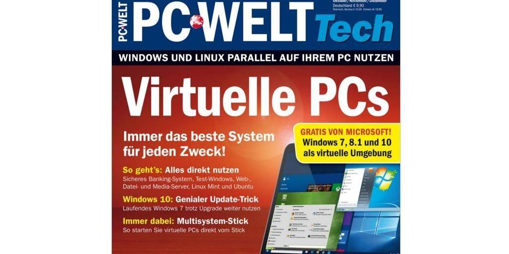 Gratis: PC-WELT-Sonderheft Virtualisierung zum Download