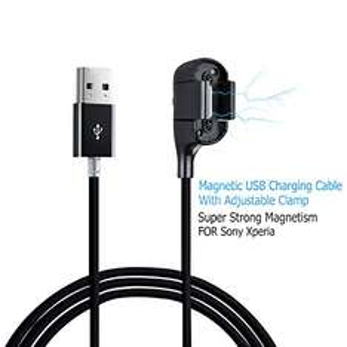 Magnet USB Ladekabel für Sony Xperia etc. mit verstellbare Klemme bei amazon