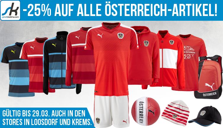 -25% auf alle Österreich Fanartikel bei Sportkabine