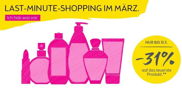 [BIPA] 31% auf Artikel deiner Wahl / Rabatt für mehrere, gleiche Produkte anwendbar