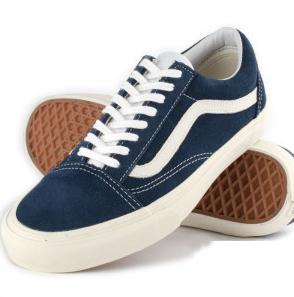 Sneaker-Sale mit bis zu 60% Rabatt - z.B. Vans ab 12,10€