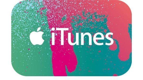 Müller: 20% Rabatt auf alle(!) iTunes Karten (bis 28.6.2016)