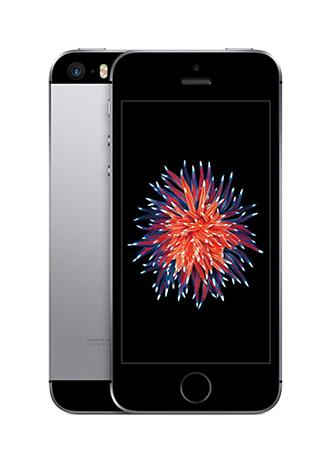 LogoiX: iPhone SE (64 GB) um 510 € - Bestpreis - 14.8.2016