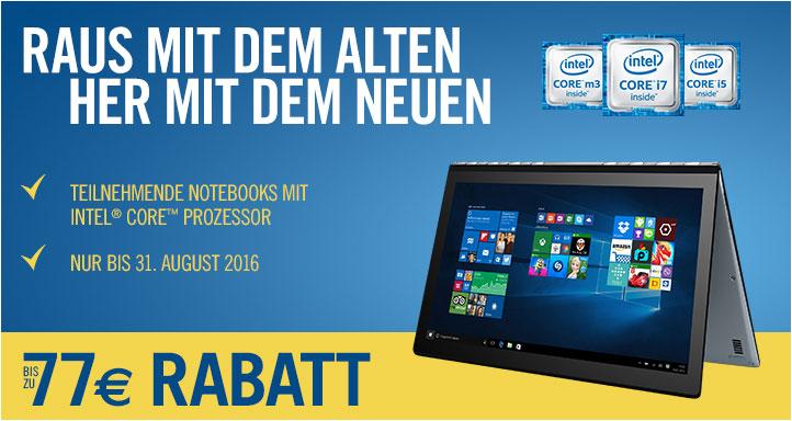 [Cyberport] Bis zu 77€ Rabatt auf alle Notebooks mit Intel-Prozessor, bis zu 13% Ersparnis auf alle Intel Laptops