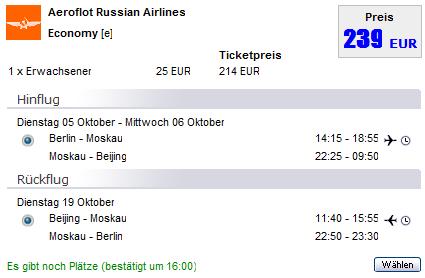 Error Fare: Flüge nach Peking ab 240€ oder Tokio ab 373€