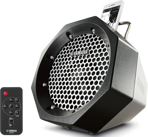 Portables Lautsprecherdock Yamaha PDX-11 für 39,99 € *Update* 31% sparen