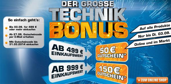Saturn Technikbonus - bis zu 150 € Gutscheinkarte zu eurem Einkauf geschenkt