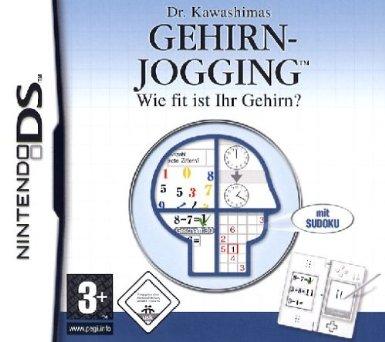 Kostenlos für Wii U-Besitzer: Dr. Kawashimas Gehirn-Jogging: Wie fit ist Ihr Gehirn? - 15 € sparen