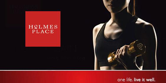 Holmes Place Wien: Wochenkarte ab 14,95 € pro Person - bis zu 85% sparen