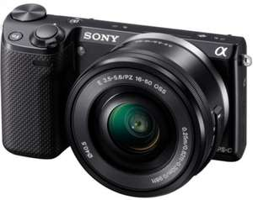 Sony NEX-5TLB Kompakte Systemkamera inkl. SEL 16-50mm Objektiv um 399 € - 10% Ersparnis