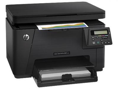 """HP """"M176n"""" Farblaser-Multifuntkionsdrucker um 209 € - bis zu 26% sparen"""