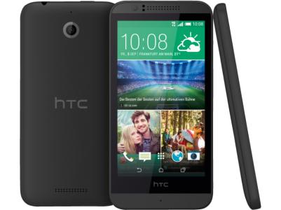 """HTC Desire 510 schwarz (5 MP, 4,7"""" Display, Android 4.4.3) um 159 € - bis zu 13% sparen"""