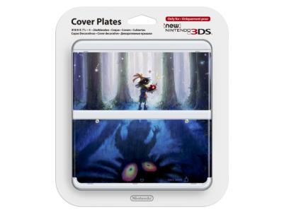 """Saturn """"Hamma Heute"""" Tagesangebote vom 12. Juli 2015 zB.: New Nintendo 3DS  in schwarz oder weiß für 144,99€"""