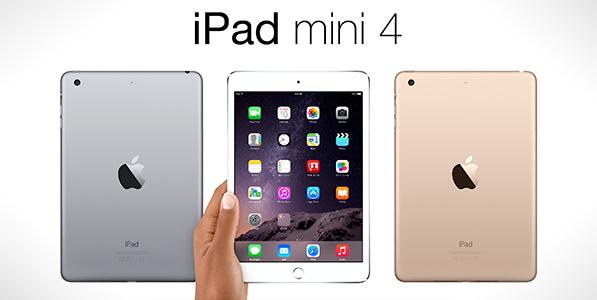 Ebay-Special: iPad mini 4 (16 GB, alle Farben) um 338 € - 11% sparen