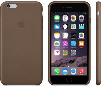 Apple iPhone 6(S)+ Plus Leder Hülle (schwarz, braun) um 26 € inkl Versand - 40% sparen