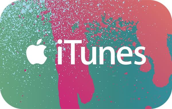 iTunes Code (DE) - 20% Rabatt