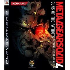 [PS3] Metal Gear Solid 4 für 24€ im Saturn Rostock
