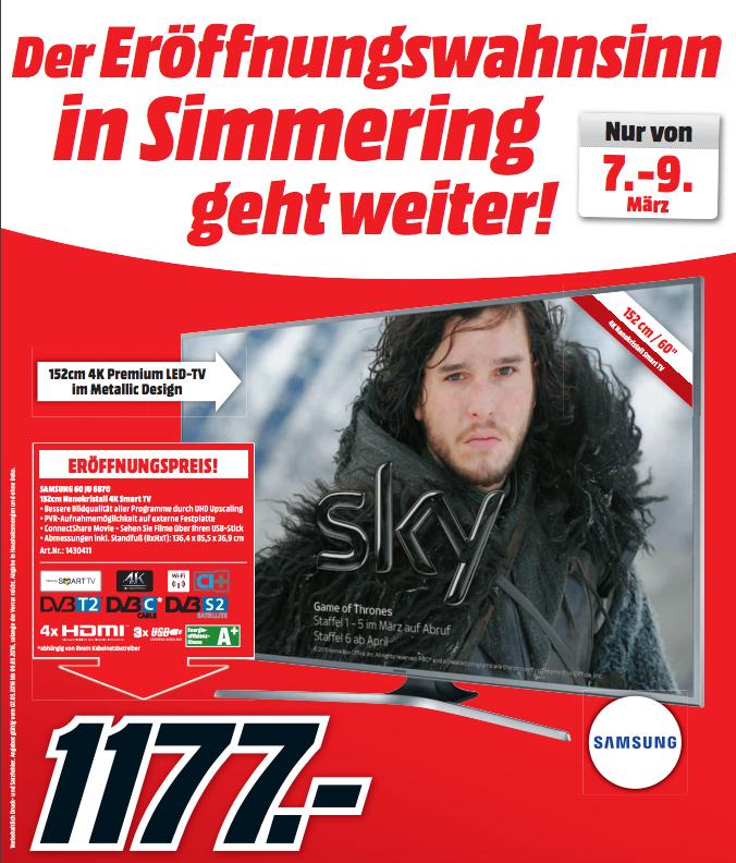 Media Makt Simmering (Huma Eleven) Neueröffnung Teil 2 - Alle neuen Angebote ab dem 7. März