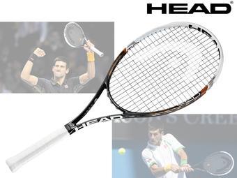 [iBood] HEAD YouTek Speed MP Tennisschläger für 65,90€