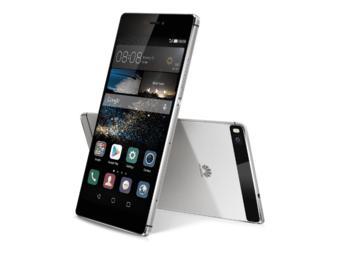 iBood: Huawei P8 (16GB) für 255,90€