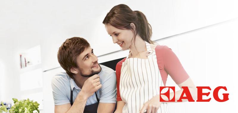 -20% auf alle AEG Produkte bei Interspar