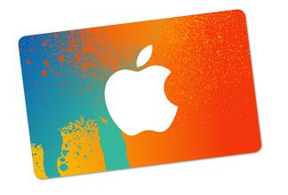 Lidl: 10-15% Rabatt auf iTunes Karten (29.8.-3.9.2016)
