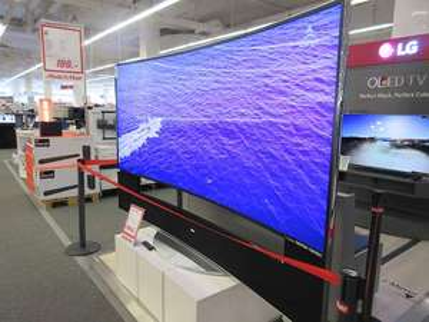 LG Electronics 105UC9 – 105 Zoll / 267cm - Riesenfernseher
