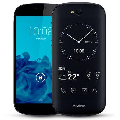 [Gearbest] Yotaphone 2 32GB für 99,49 € - 32% Ersparnis