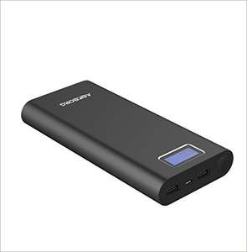 20800mAh Powerbank für 27,99€ mit 6€ Promo Code (Amazon.de)
