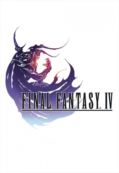 Square Enix - Bis zu 50% auf verschiedene Final Fantasy PC Versionen