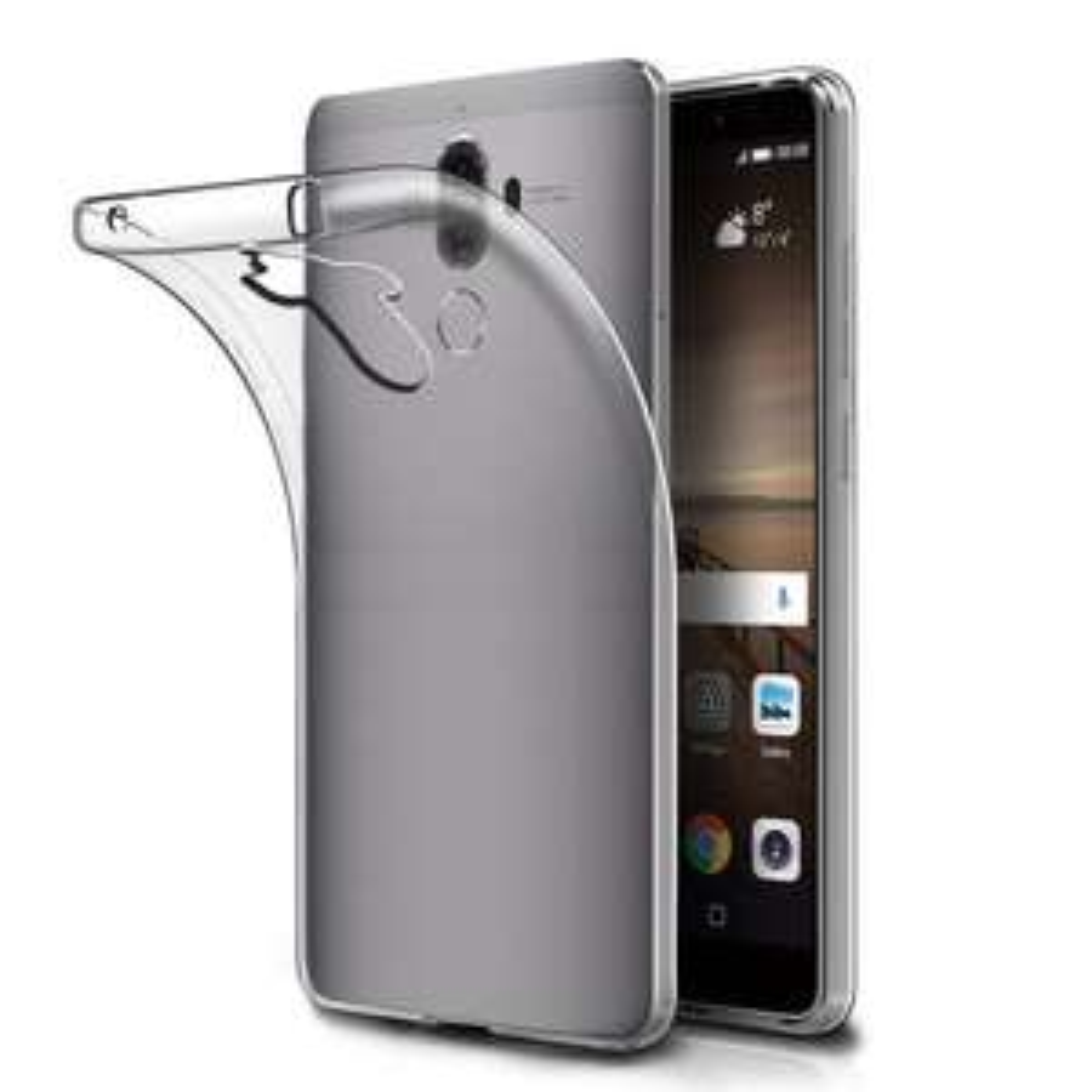 [Amazon.de] Huawei Mate 9 Hülle Case Begrenztes Angebot für Free!