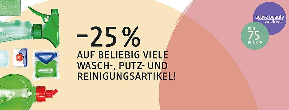 [DM] Update :   -35% auf beliebig viele Wasch-, Putz- und Reinigungsartikel für  225 Vorteilspunkte