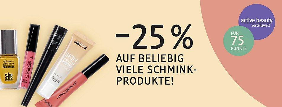 [DM] Frauen aufgepasst: -25% auf beliebig viele Schminkprodukte  für nur 75 Vorteilspunkte (schnell sein > nur bis 15 April gültig)