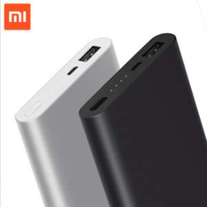 Banggood: Original Xiaomi PowerBank 2, 10000mah, Quick Charge 2.0 für 14,82€