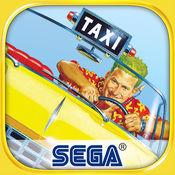 iOS: Crazy Taxi gratis statt 5,49€