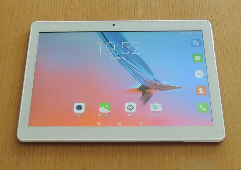 [Gearbest] VOYO Q101 mit Android 7.0 und mobilem Internet für 78,86 €