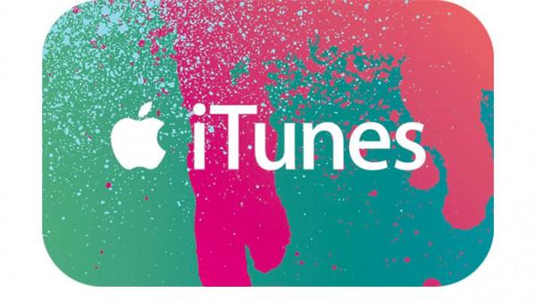 iTunes Guthaben: bis zu 15% Sofort Rabatt - bis 23.12.2017 - (Penny, Post, InterSpar)