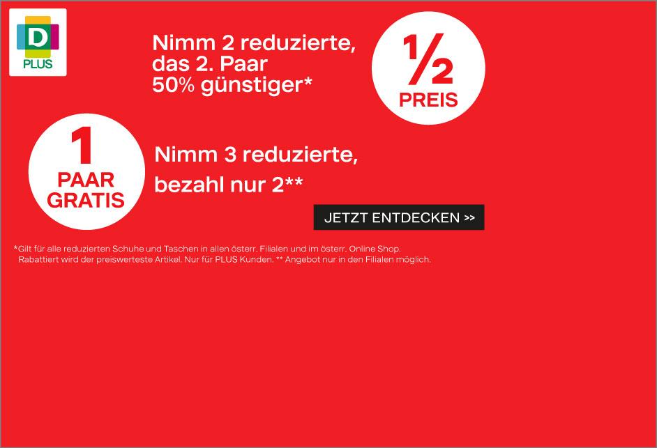 [Deichmann] Kauf 3 zahl 2 oder Kauf 2 und erhalte auf den günstigeren Artikel 50% - nur für Plus Kunden!