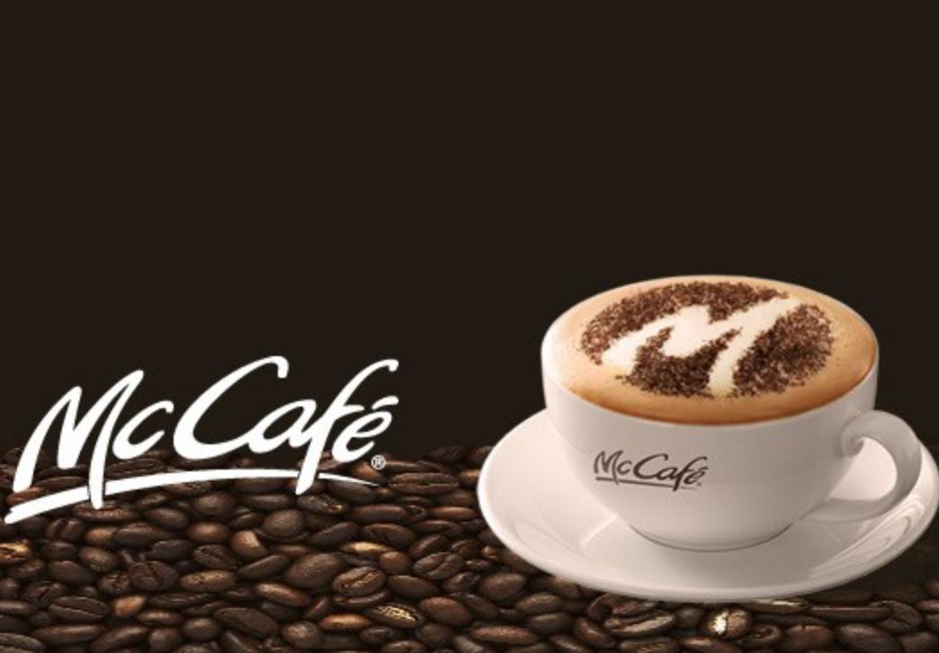 (Preisjäger Leak) McDonald's - GRATIS Kaffee Tassen - ab 5.2.2018