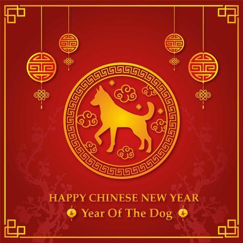 [INFODEAL] Verzögerte Lieferzeiten zum Chinesischen Neujahr am 16. Februar!