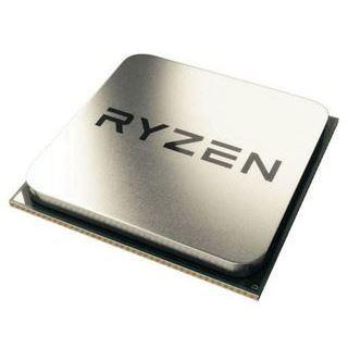[Mindfactory + LogoiX] AMD Ryzen 5 1400 TRAY