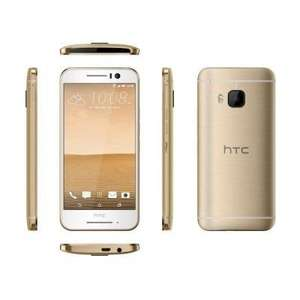 HTC One S9 (gold)