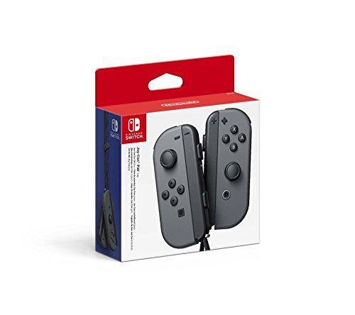 Nintendo Switch Joy-Con Set Grau für 54,45€