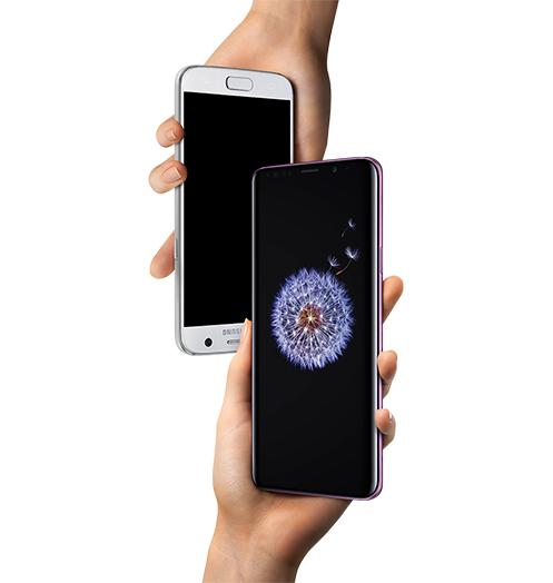 Samsung Galaxy S9/S9+ Eintauschbonus Aktion - bis zu 600€ Rabatt